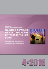 Выпуск №4-2018